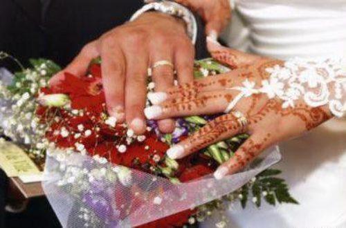 Article : Le mariage…
